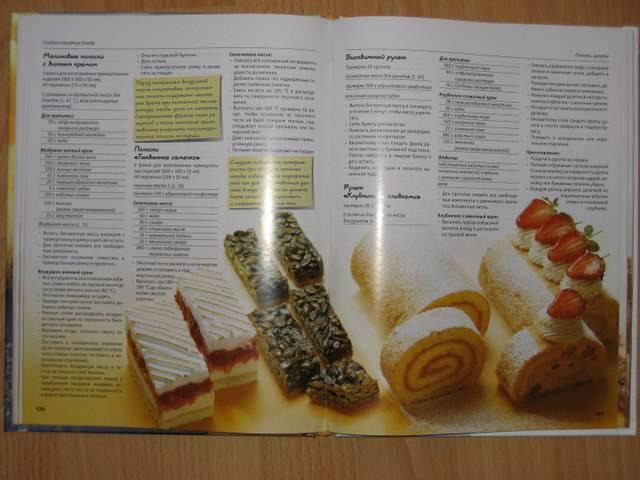 Рецепты с копченым сыром косичкой