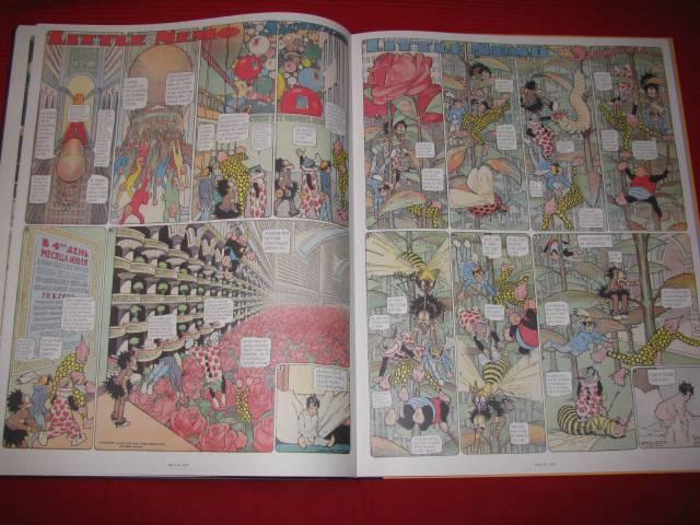 Иллюстрация 21 из 22 для Малыш Немо в Сонной Стране - Винзор МакКей | Лабиринт - книги. Источник: Nemertona