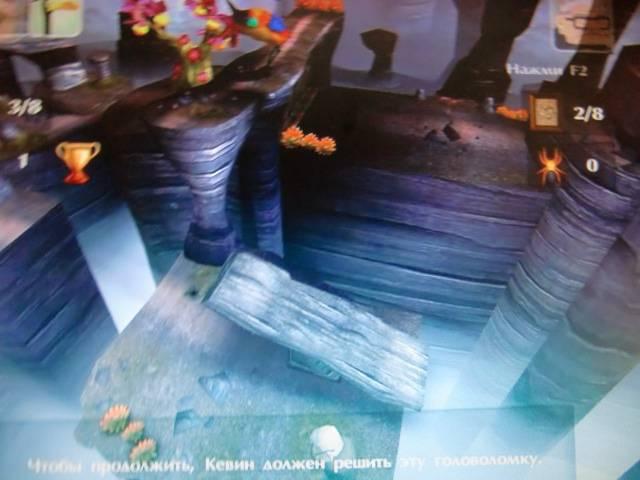 Иллюстрация 1 из 6 для Вверх. Игра + книжка (DVD)   Лабиринт - софт. Источник: Лимпи