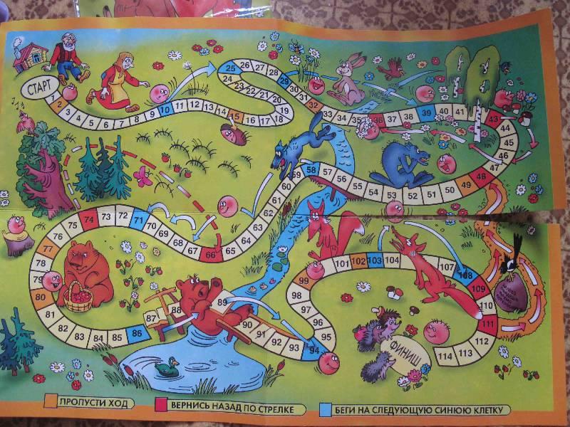 "Иллюстрация 1 из 6 для Игра-ходилка ""Колобок"" | Лабиринт - игрушки. Источник: товарищ маузер"