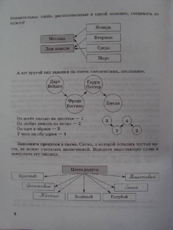 Ответы к тетрадям по географии домогацких 10 класс