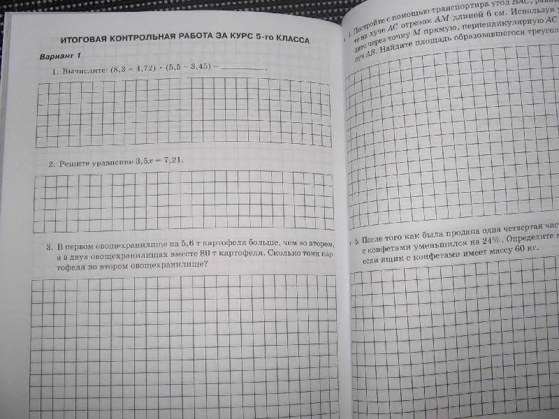 работ 5 для 1 математике класс контрольных гдз по тетрадь