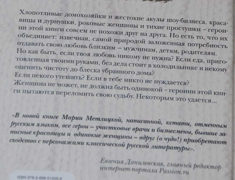 Владимир Санин все книги