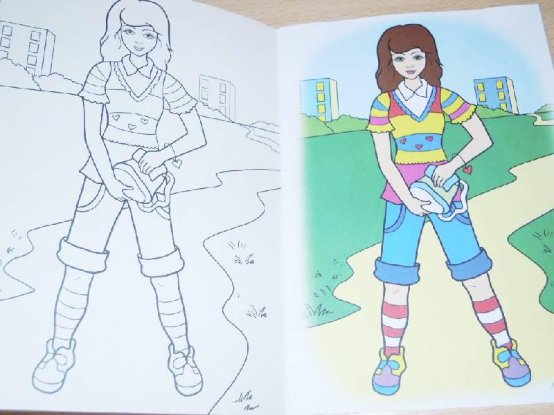 Иллюстрация 1 из 4 для Модница Диана | Лабиринт - книги. Источник: Iwolga