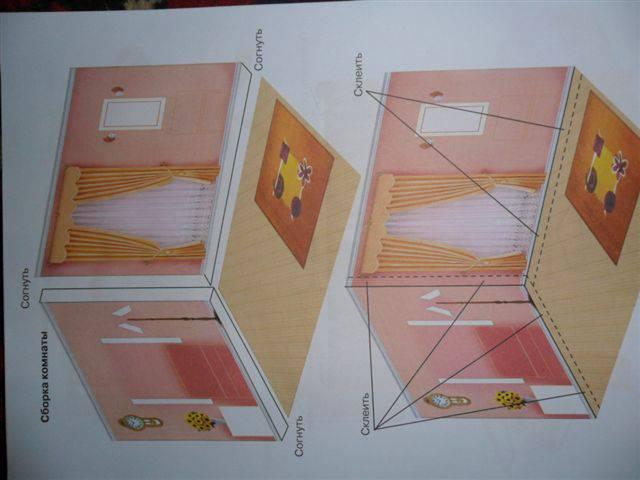 Иллюстрация 1 из 6 для Объемная мебель. Спальня | Лабиринт - игрушки. Источник: ***Лора***