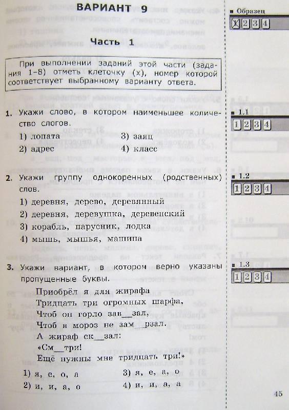 Семья 6 лет снимала квартиру у пожилой женщины, а та подала в суд и требует 20 миллионов рублей