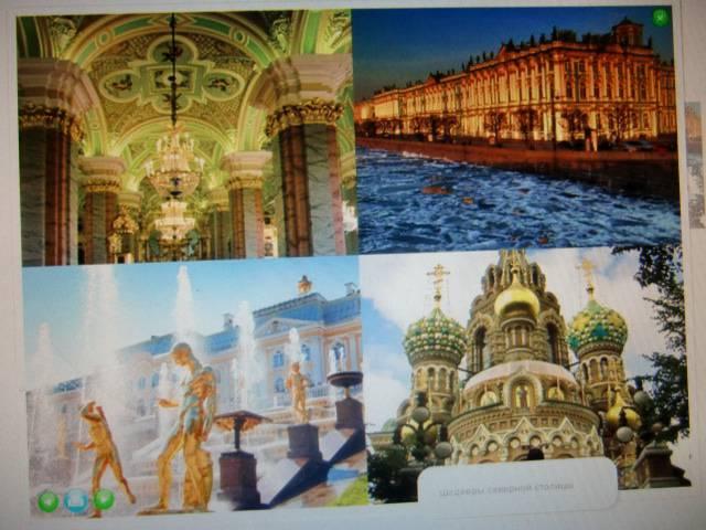 Иллюстрация 1 из 6 для Хочу все знать. Я живу в России (CDpc) | Лабиринт - софт. Источник: Лимпи