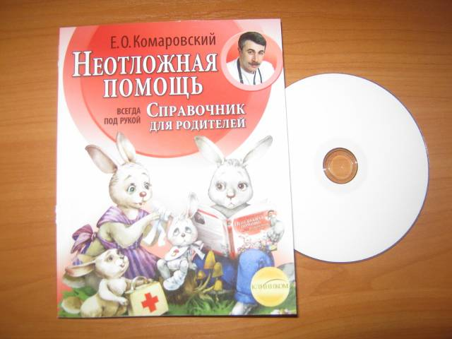 Учебник по биологии сонин 10 класс читать онлайн
