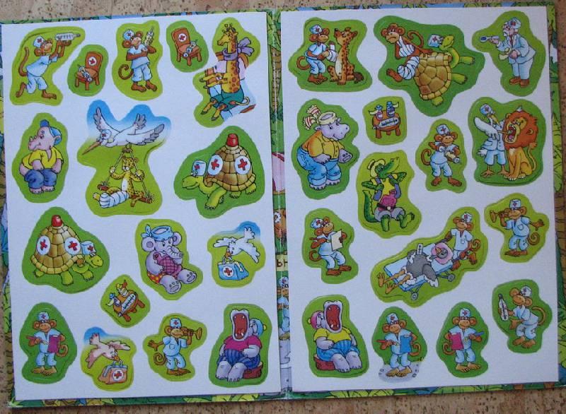 Иллюстрация 1 из 3 для MG (Игры на магнитах): Скорая помощь | Лабиринт - игрушки. Источник: Valita