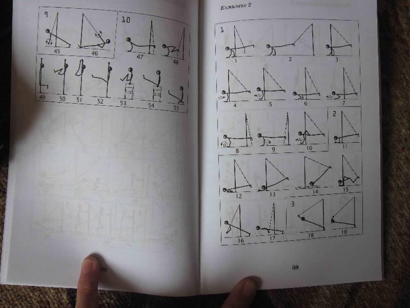 Иллюстрация 1 из 7 для Домашний стадион - Виктор Лепешкин | Лабиринт - книги. Источник: товарищ маузер