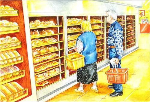 Картинки для детей о хлебе