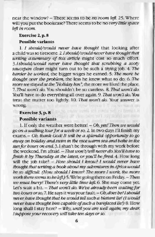 Практический Курс Английского Языка Аракин 1 Курс Решебник