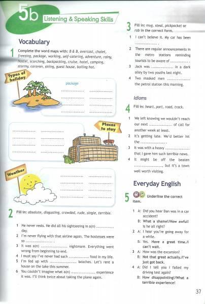 10 класс английский решебник афанасьева дули михеева