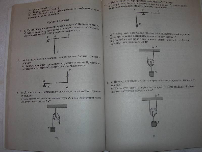 Купить магистерскую диссертацию в Ставрополе Контрольные на заказ  Курсовые дипломные работы на заказ в Нижнем Тагиле