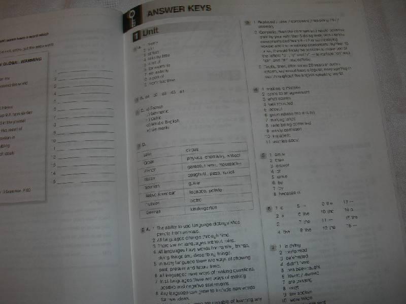 Решебник К Учебнику Английский 10 Класс Гроза