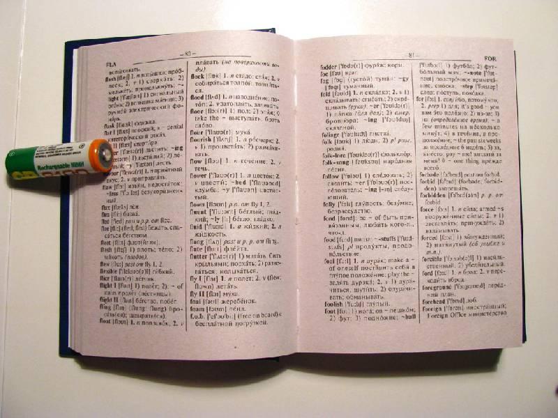 Читать немецкую книгу с переводом