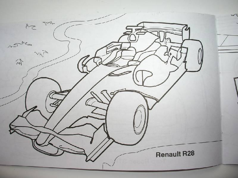 """Книга: """"Формула-1 (раскраски для мальчиков)"""". Купить книгу ..."""