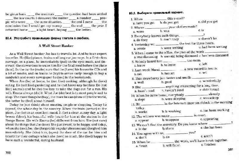 саакян english grammar решебник