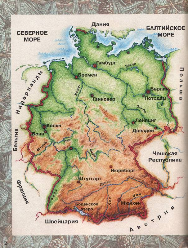 Иллюстрация 1 из 8 для Германия - Валерий Роньшин | Лабиринт - книги. Источник: OOlga