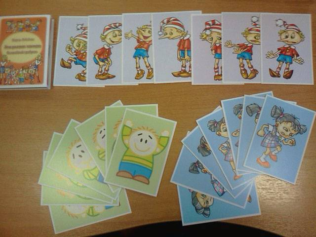 Иллюстрация 1 из 6 для Эти разные эмоции. Волшебный сундучок. Комплект развивающих карточек - Мария Лебедева | Лабиринт - книги. Источник: mif