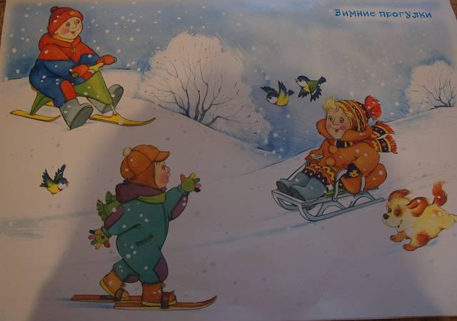 Животные в картинках для детей детского сада 13
