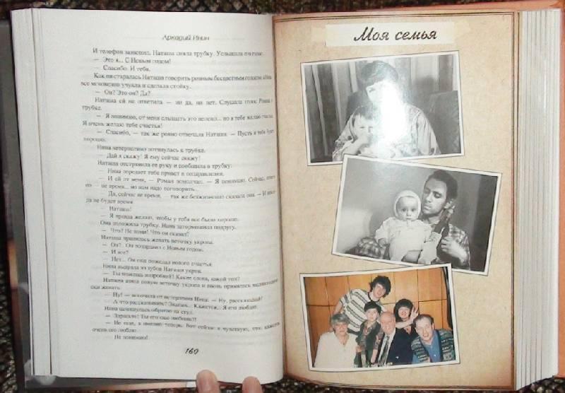 Иллюстрация 1 из 6 для На Дерибасовской хорошая погода - Аркадий Инин   Лабиринт - книги. Источник: Дочкина Мамочка