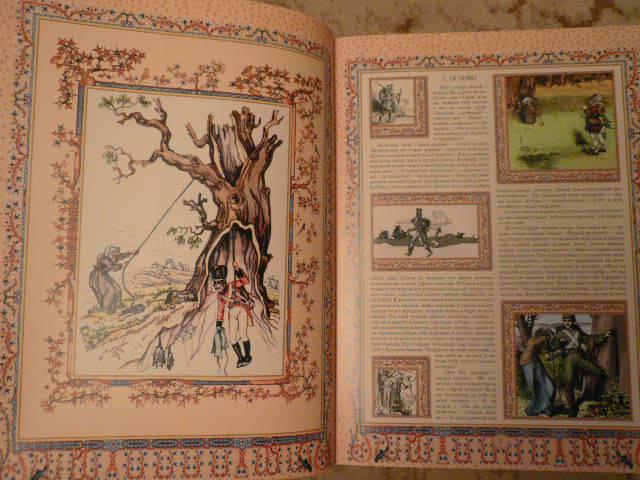 Иллюстрация 1 из 11 для Сказки и истории - Ханс Андерсен | Лабиринт - книги. Источник: Nadezhda_S