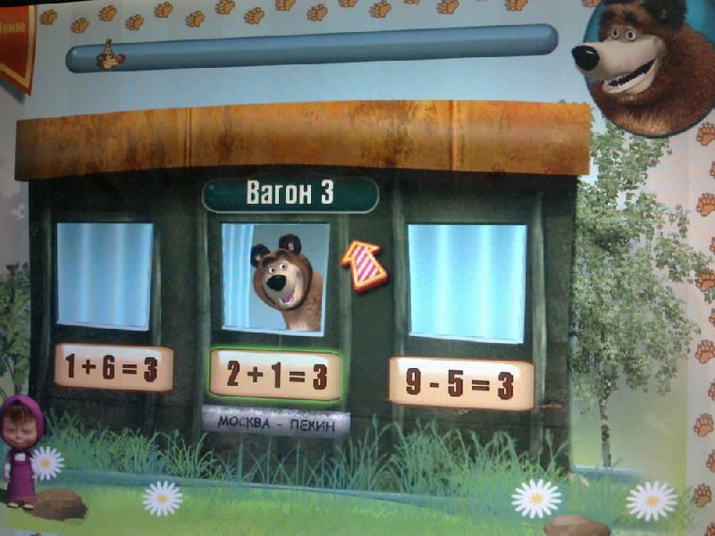 Иллюстрация 1 из 3 для Маша и медведь. Подготовка к школе (DVD)   Лабиринт - софт. Источник: urri23