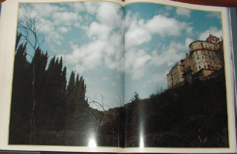 Иллюстрация 13 из 23 для Святой таинственный Афон - Георгий Юдин | Лабиринт - книги. Источник: Solen