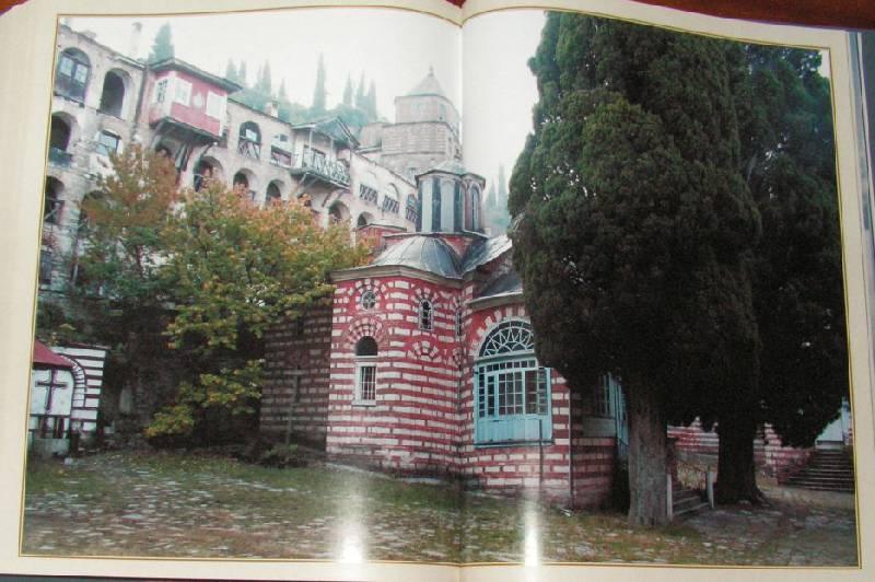 Иллюстрация 15 из 23 для Святой таинственный Афон - Георгий Юдин   Лабиринт - книги. Источник: Solen