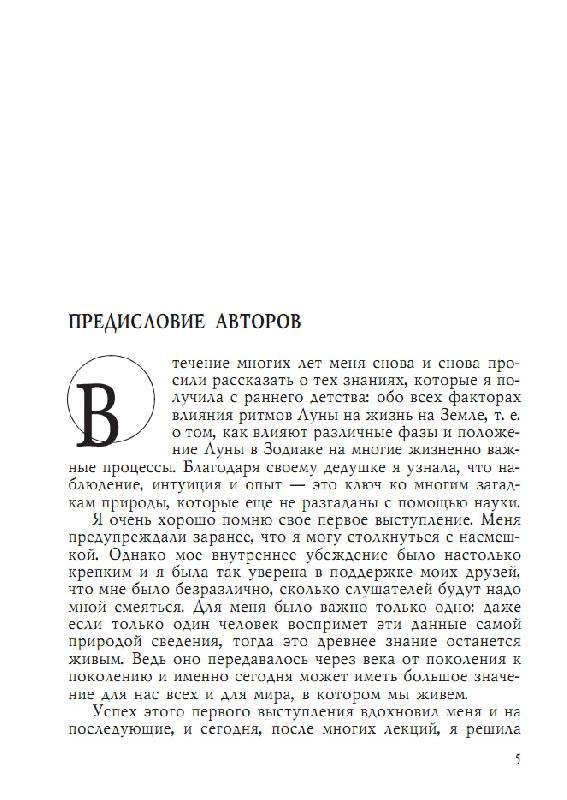 Людмила петрановская к вам пришел приемный ребенок читать онлайн