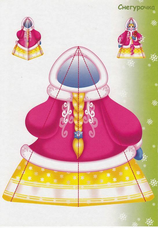 Иллюстрация 1 из 6 для Игра-конструктор. Подари на Новый год. Снеговик (08ИК4_07383)   Лабиринт - игрушки. Источник: Рыженький