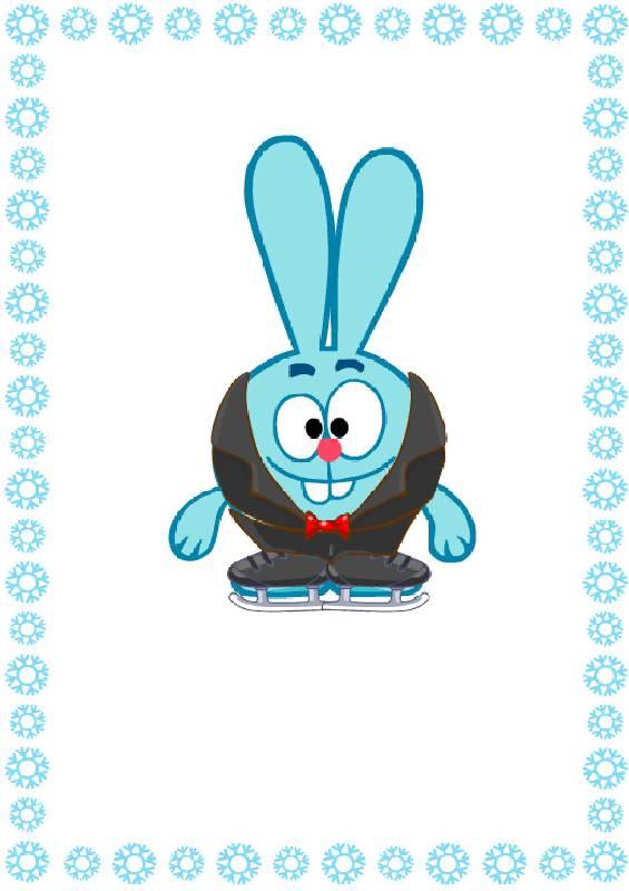 Иллюстрация 1 из 11 для Смешарики. Зимние игры со Смешариками (CDpc) | Лабиринт - софт. Источник: Tiger.