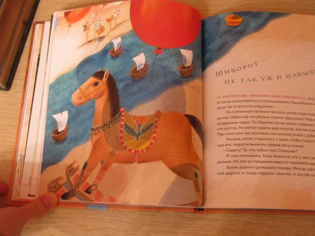 Иллюстрация 8 из 42 для 35 мая, или Конрад скачет верхом в Океанию - Эрих Кестнер | Лабиринт - книги. Источник: Floksi
