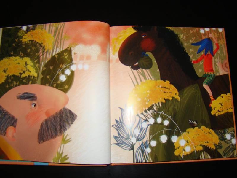 Иллюстрация 35 из 42 для 35 мая, или Конрад скачет верхом в Океанию - Эрих Кестнер | Лабиринт - книги. Источник: Братец Лис