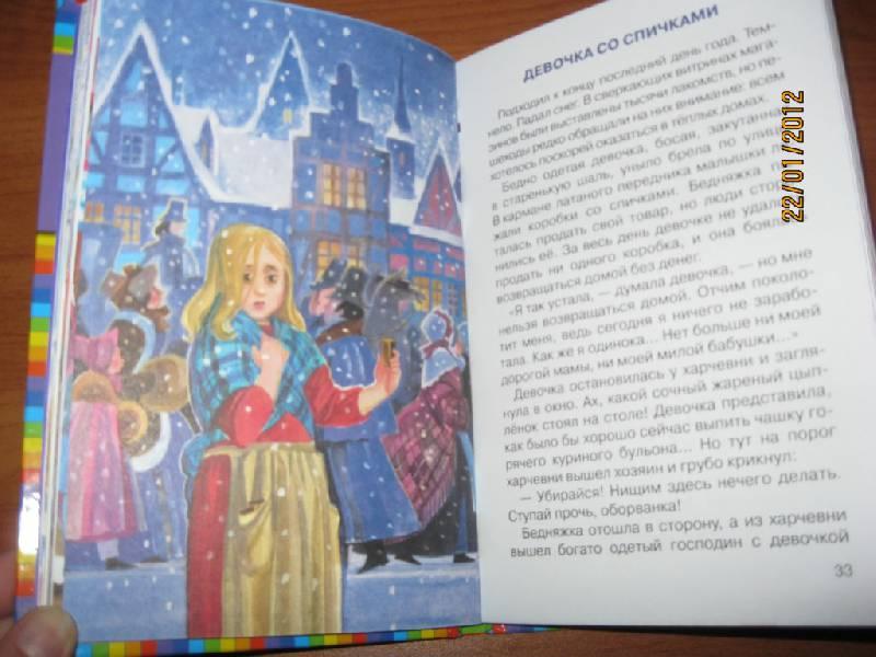 Порно сказка принцесса на горошине 58716 фотография