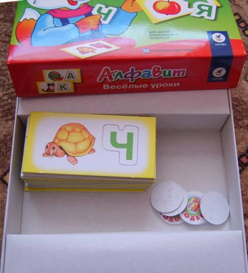 Иллюстрация 1 из 7 для Алфавит | Лабиринт - игрушки. Источник: Tatka