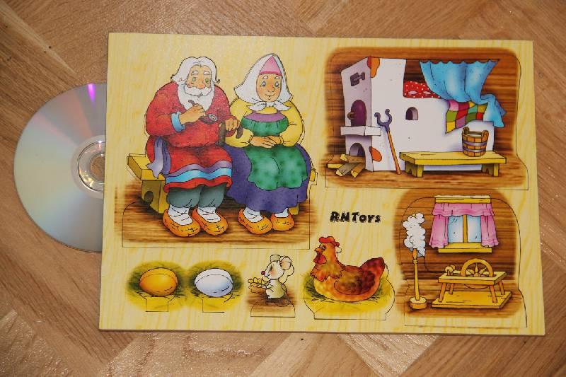 Иллюстрация 1 из 8 для Сказка Курочка Ряба на магнитах (Ли-159) | Лабиринт - игрушки. Источник: Vilvarin  laurea