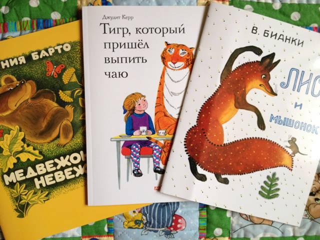Иллюстрация 130 из 139 для Лис и мышонок - Виталий Бианки   Лабиринт - книги. Источник: Лёна  алена