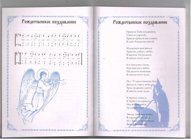 Стихи про Подарки для детей 5-6 лет 24