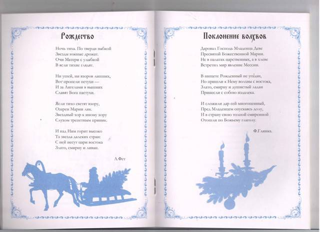 Стихи про Подарки для детей 5-6 лет 23