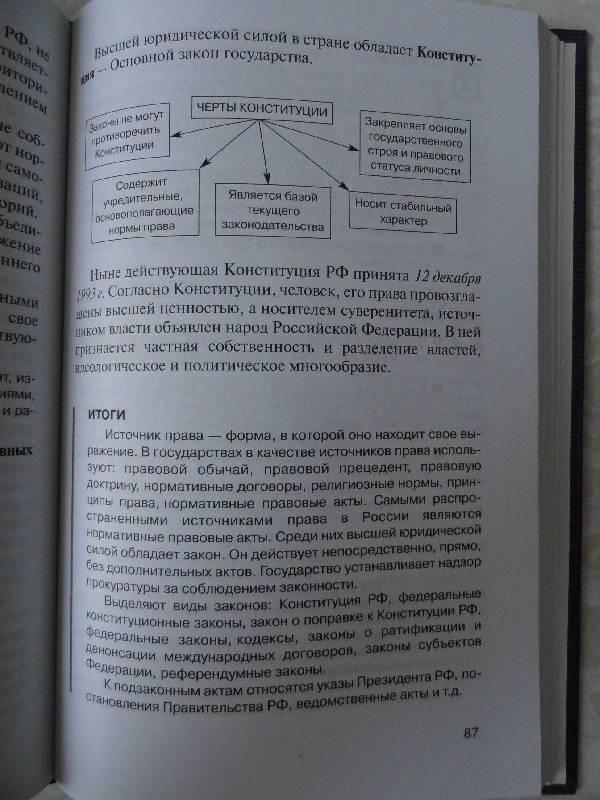 решебник по астрономии 11 класс коваленко