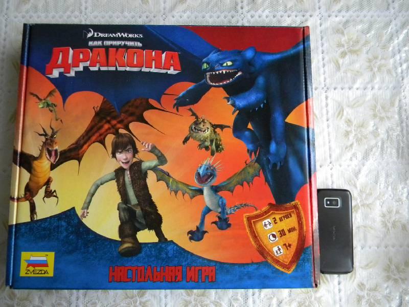 Иллюстрация 1 из 8 для Как приручить дракона (8730) | Лабиринт - игрушки. Источник: вредина.