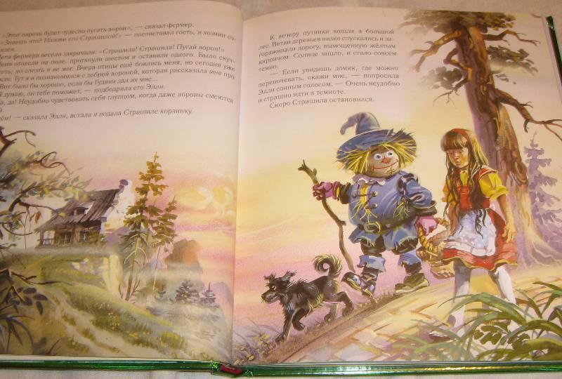Картинки лис и волков