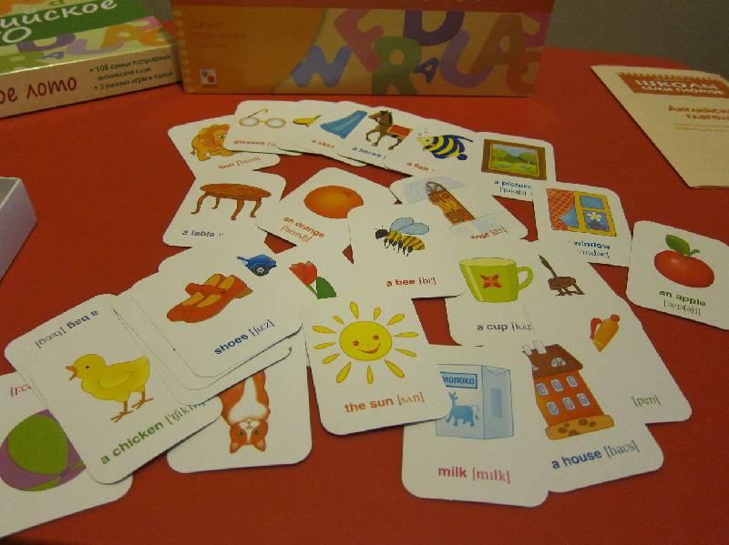 Английский для детей договорки