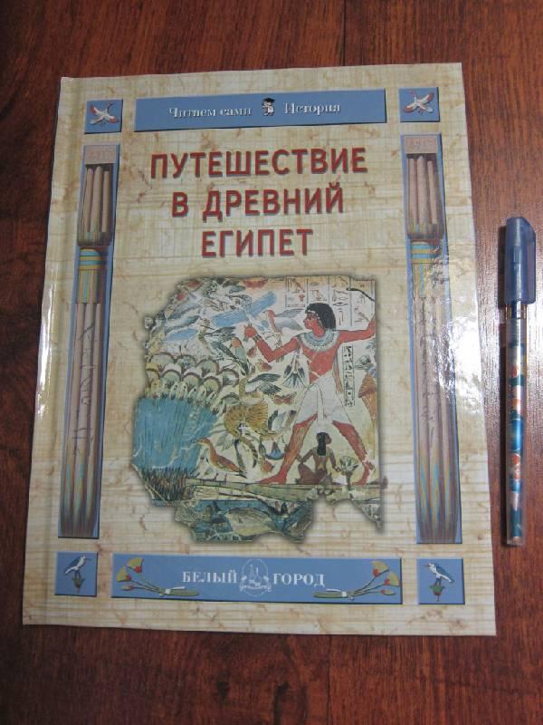 майорова наталья владимировна новороссийск биография