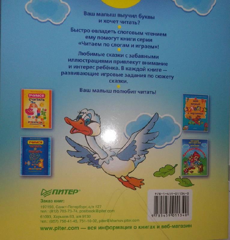Учебник по истории россии 6 класс данилов торкунова читать онлайн