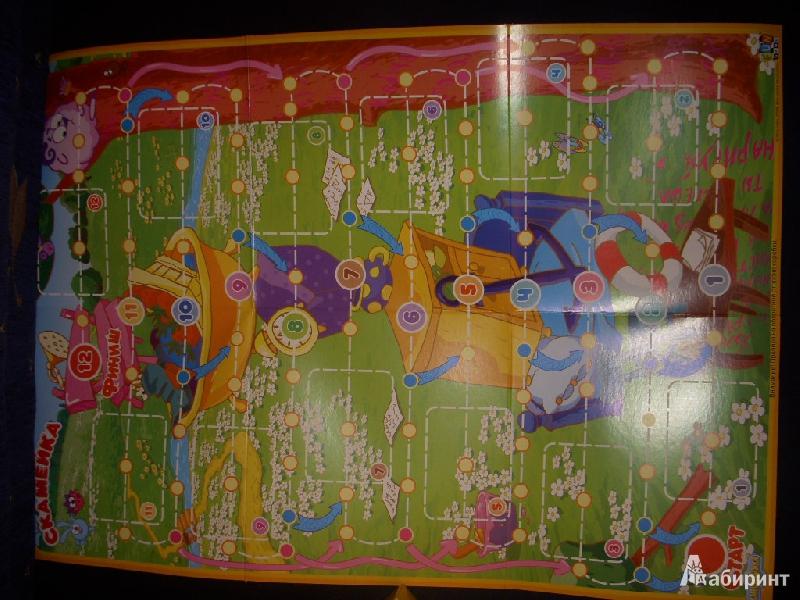 Иллюстрация 1 из 6 для Игра. Скамейка | Лабиринт - игрушки. Источник: Bulgakova  Tatjana