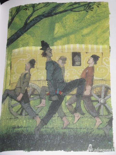 Иллюстрация 30 из 41 для Баллады о Робин Гуде | Лабиринт - книги. Источник: Nemertona
