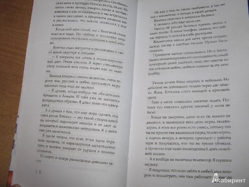 Крупская дети наше будущее читать